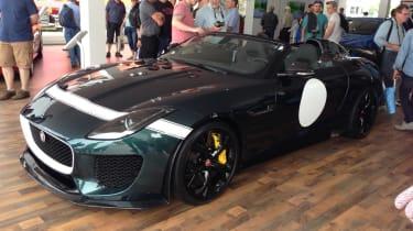 Jaguar F型项目7在耶和华透露