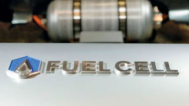 政府在氢燃料中投资1100万英镑
