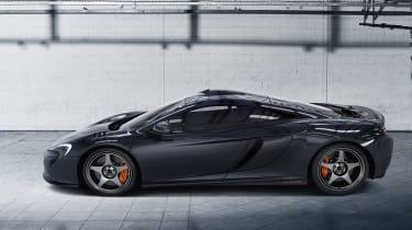 McLaren 650s Le Mans特别版推出