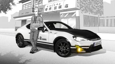 丰田GT86概念由动漫系列初始D启发