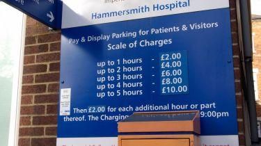 劳动承诺结束医院停车费