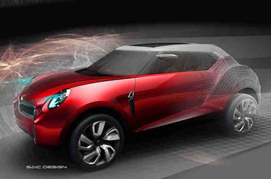 北京电机展2012:mg图标suv概念