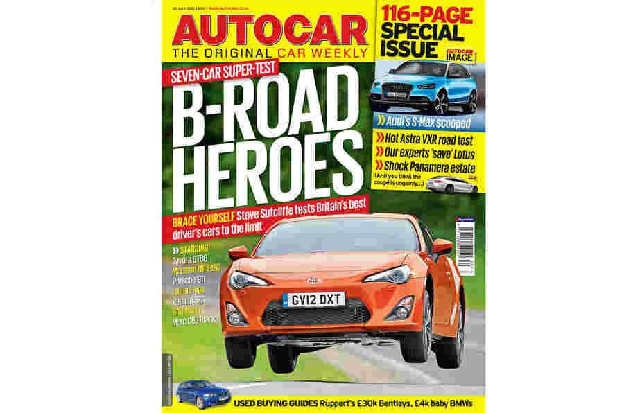 Autocar杂志25 7月预览