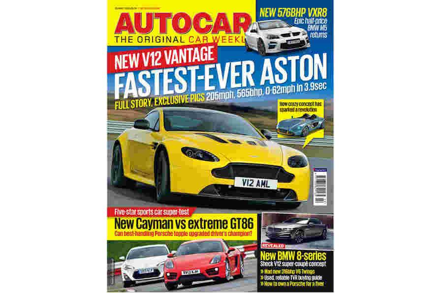 AutoCar杂志29可能预览