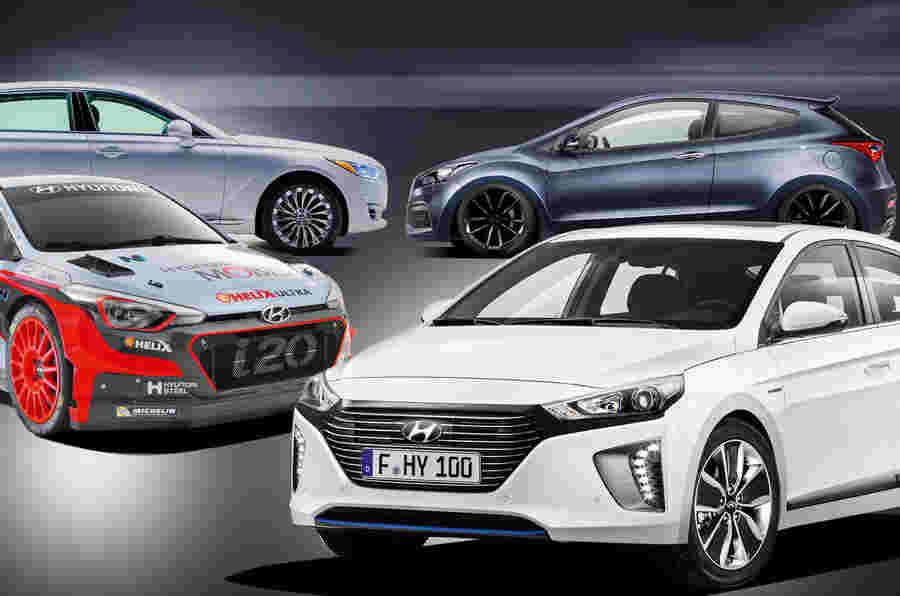 Hyundai的下一步 - 声望,表现和不断变化的感知