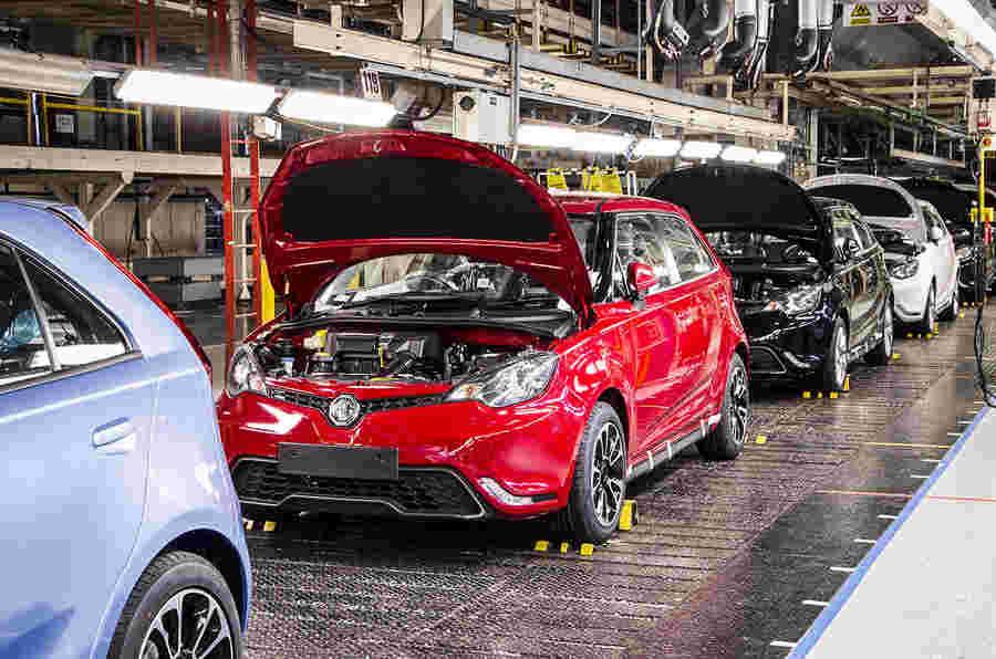 MG停止了英国生产