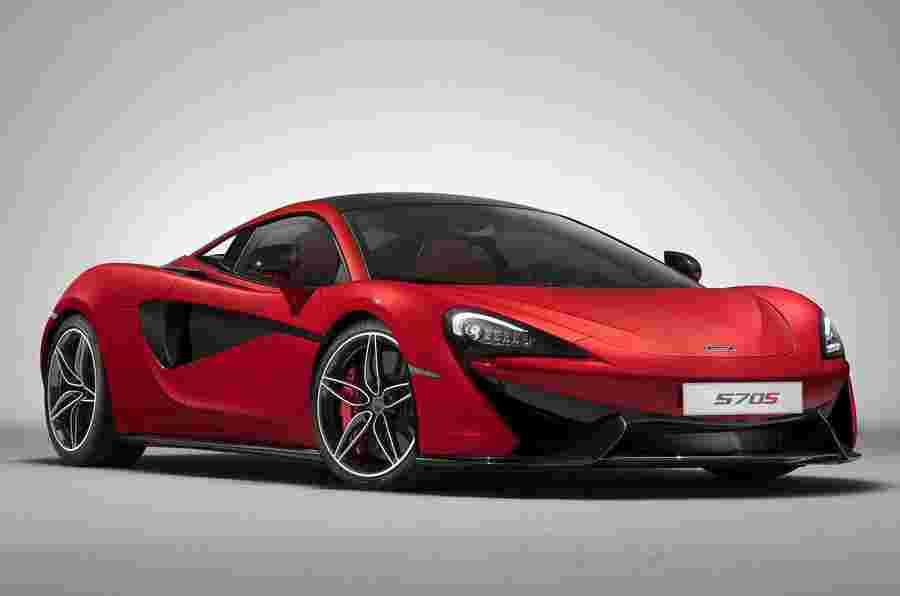 McLaren 570s设计版 - 提供的五种规格特殊模型