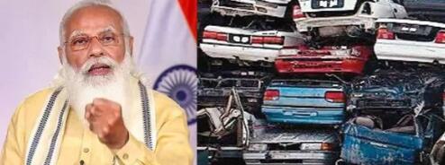 PM Modi推出车辆报废政策 这就是为什么它至关重要