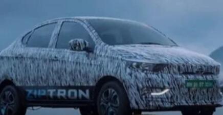 塔塔汽车再次挑逗新的Tigor EV明天正式发布