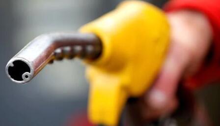 汽油与柴油价格是否即将大幅下跌