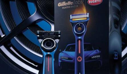 为布加迪剃须 超级跑车制造商展示超级剃须刀